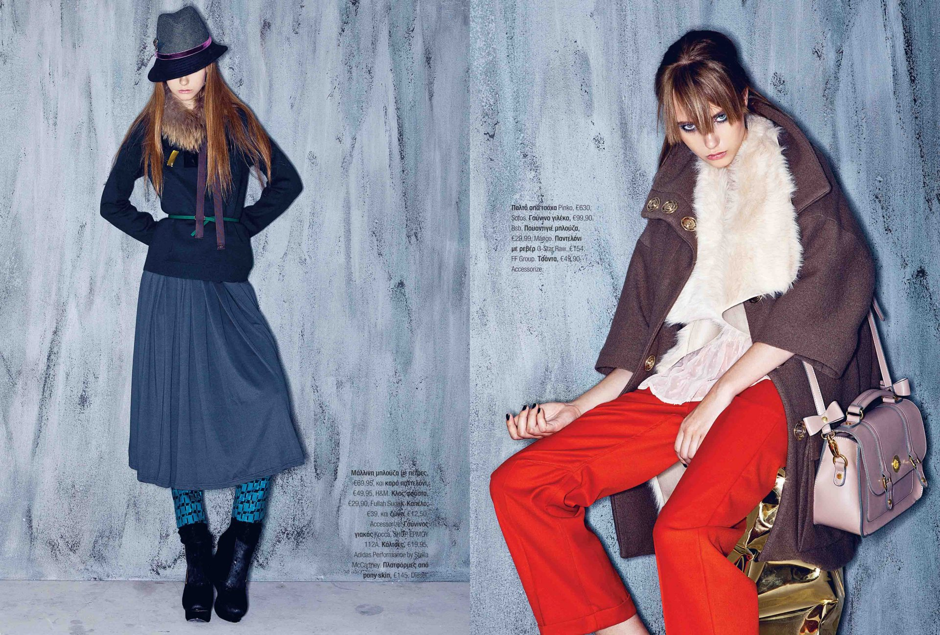 BY MICHAEL KORONIS FOR Glamour Magazine Greece - Winter mix