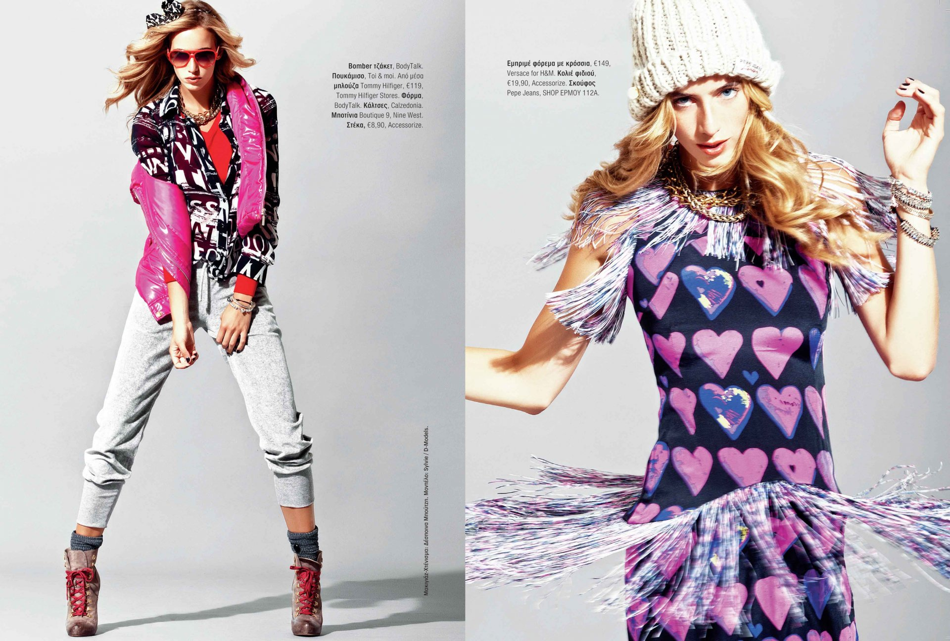BY MICHAEL KORONIS FOR Glamour Magazine Greece - Pop-Up!