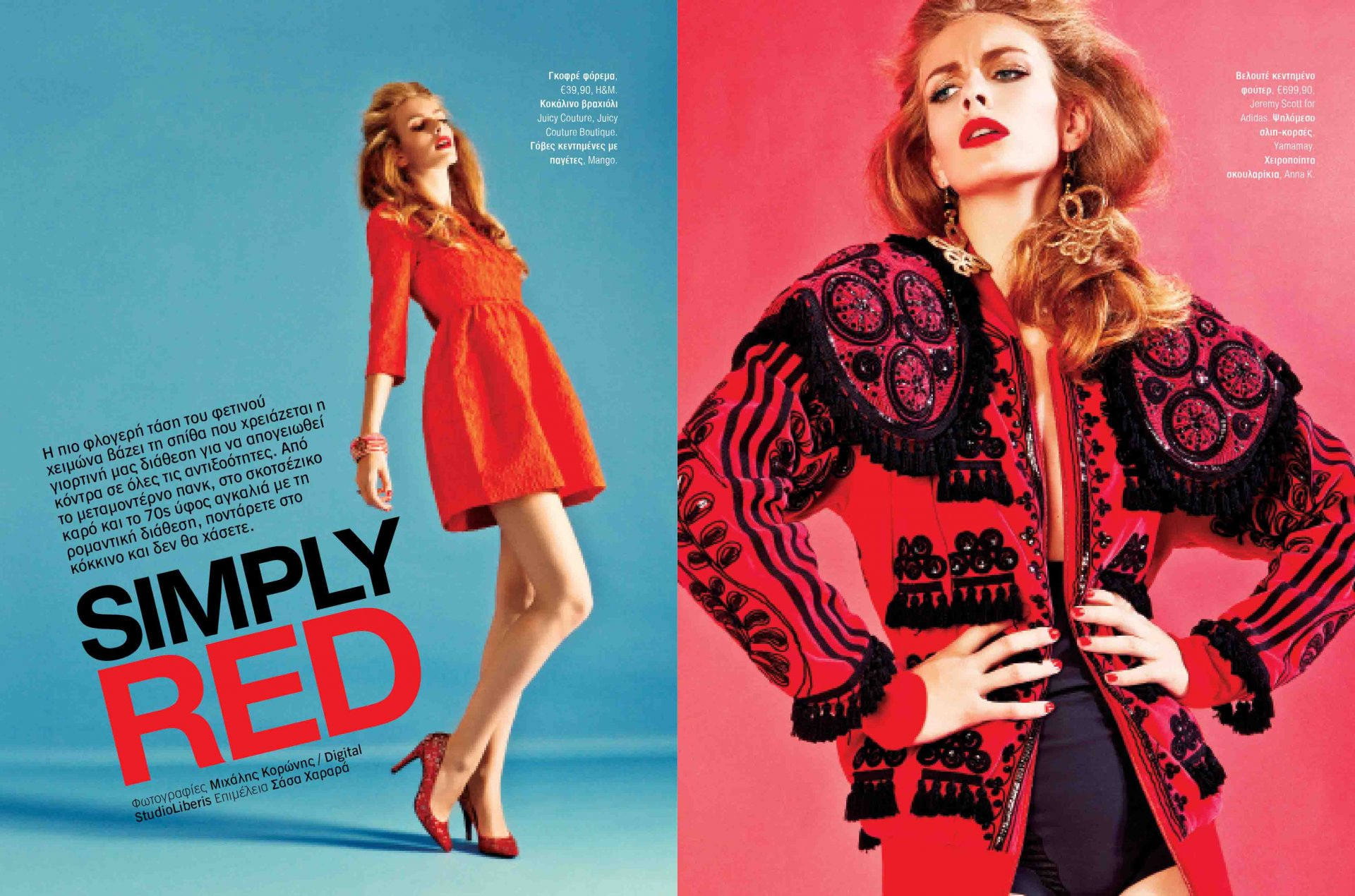 BY MICHAEL KORONIS FOR Glamour Magazine Greece - SIMPLY RED