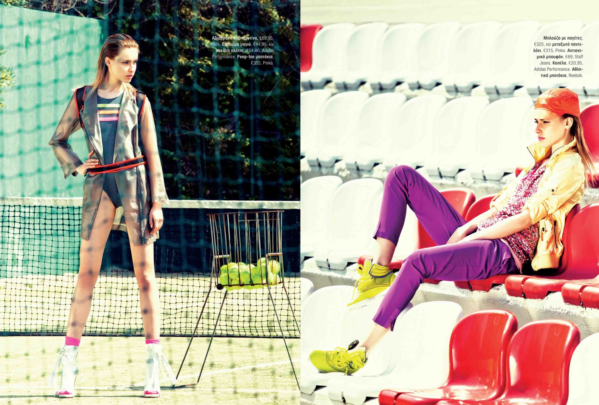 BY MICHAEL KORONIS FOR Glamour Magazine Greece - The Champion